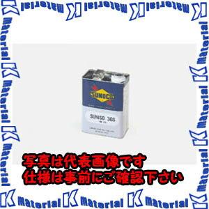 【P】【代引不可】TASCOタスコ 冷凍機油(スニソオイル3GS)4L TA156-1 [TAS0573]