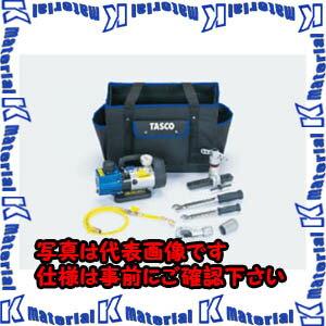【代引不可】TASCOタスコ エアコン工具セット(新規据付真空引きセット) TA21BB [TAS0010]