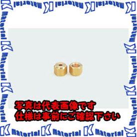 【代引不可】TASCOタスコ 異径フレアナット1/2FX9.53穴(3ケ入) TA240CK [TAS0826]