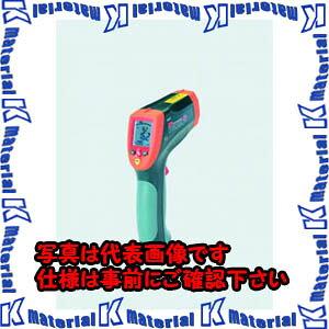 【代引不可】TASCOタスコ デュアルレーザー放射温度計(高温型) TA410EZ [TAS1821]