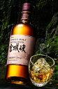 シングルモルト 宮城峡 700ml【ウイスキー】【人気にて配給少量】