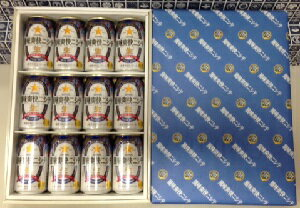 風味爽快ニシテ 350ml【12缶入りセット】【サッポロビール】【新潟限定】【同一梱包は4セットまで】