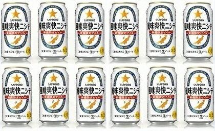 風味爽快ニシテ 350ml【12缶】【サッポロビール】【新潟限定】【箱なし、ギフト非対応品】【48缶まで同一梱包】