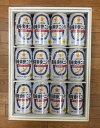 風味爽快ニシテ 350ml【12缶入りセット】【サッポロビール】【新潟限定】【同一梱包は4セットまで】【クラフトビール】【新潟でしか味…