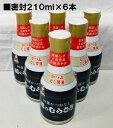 越のむらさき210ml 6本箱無し【密封ペットボトル】【出汁醤油】【300g】【当店人気の出汁醤油】