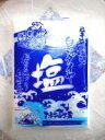 白いダイヤ 300g 【ミネラル工房】【新潟の海の恵み】【新潟県村上市中浜】【熱中症予防対策】