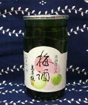 萬寿鏡梅酒 180ml【梅玉入りカップ】【中越地区】