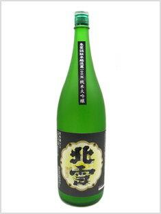北雪 純米大吟醸越淡麗 720ml【新潟清酒】【純米大吟醸】【越淡麗】【限定生産】【箱入り】
