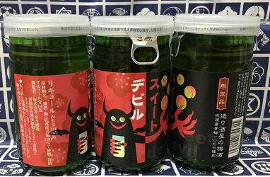 デビル 造り酒屋の梅酒180ml【北雪酒造】【佐渡産青梅100%】【限定品】