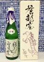 越乃景虎蒼龍窟吟醸酒720ml