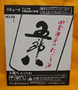 菊水の五郎八缶180ml【30本箱入り】【アルミカップ】【29年度産】