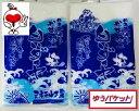 【ゆうパケット】白いダイヤ 300g 2袋【ミネラル工房】