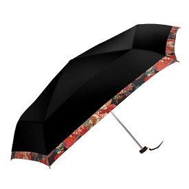 和柄 折りたたみ傘 50cm 古典華切り継ぎ柄 UVカット加工付 【フラットタイプ 3色】
