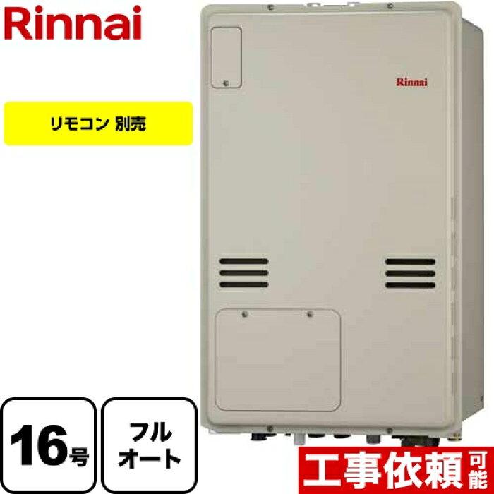 RUFH-A1610AB2-3-LPG