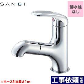 [K4713JV-13] U-MIX 三栄 洗面水栓 ワンホールシングルレバー式 ホース引出長さ:1.0m 吐水口長さ145mm 泡沫吐水 【送料無料】