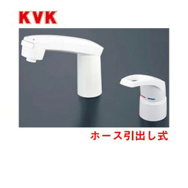 [KM8007S2]【パッキン無料プレゼント!(希望者のみ)】 KVK 洗面水栓 ツーホールタイプ(コンビネーション) シングルレバー式洗髪シャワー(引出式) シャワー引出し式 ブレードホース・クイックファスナー付 本体取付穴径 φ36〜φ38mm 洗面台 蛇口