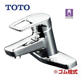 [TLHG30EGR] TOTO 洗面水栓 エコシングル 取り替え用シングルレバー混合栓(2穴タイプ) ゴム栓 ツーホールタイプ 取替用 スパウト長さ120mm 【送料無料】