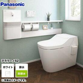 【後継品での出荷になる場合がございます】アラウーノS2 [XCH1401WS] パナソニック トイレ アラウーノS 全自動おそうじトイレ(タンクレストイレ) 排水心120・200mm 床排水(標準タイプ) 手洗いなし ホワイト 便器 リフォーム Panasonic アラウーノ【便座一体型】