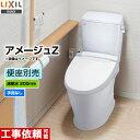 [BC-ZA10S--DT-ZA150E-BW1]INAX トイレ LIXIL アメージュZ便器 ECO5 床排水200mm 手洗なし 組み合わせ便器(便座別売…