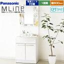 [GQM60KSCW+XGQM060DSUATC] パナソニック 洗面化粧台 幅600mm エムライン MLine 1面鏡(LED) エコカチットなし ホワ…
