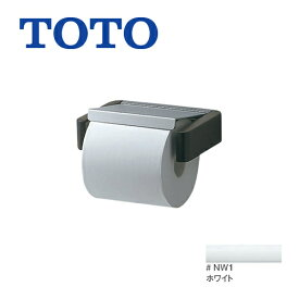 [YH401K-NW1]トイレ アクセサリー 本体:天然木製(ビーチ) ホワイト 紙切板:アルミ製 一連 芯ありペーパー対応タイプ TOTO 紙巻器