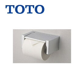 [YH43M]トイレ アクセサリー 本体・紙切板:樹脂製(めっき仕上げ) ワンタッチ機能付 一連 ワンハンドカット機能付 TOTO 紙巻器