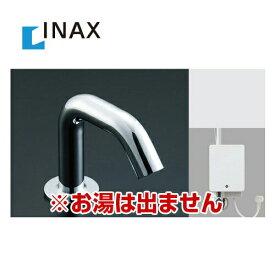 【送料無料】[AM-130C(100V)] INAX イナックス LIXIL リクシル 洗面水栓 ワンホールタイプ 蛇口 自動水栓 オートマージュC 標準タイプ 排水栓なし 節水泡沫 AC100V仕様 洗面台 洗面所 水栓 蛇口 おしゃれ