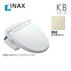 [CW-KB21-BN8] INAX イナックス 温水洗浄便座 KBシリーズ シャワートイレ 大型共用便座 貯湯式0.67L フルオート/リモコン便器洗浄なし オフホワイト【送料無料】 温水洗浄便座 トイレ 温水便座