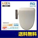 [CW-RG10-BN8]カード払い対応!INAX 温水洗浄便座 RGシリーズ 基本タイプ 貯湯式0.63L LIXIL リクシル イナックス CW-…