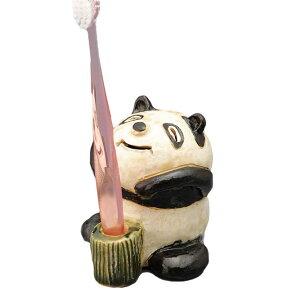 陶器 手造り ペン立て 歯ブラシ立て/ ニコニコパンダ スタンド(中) /置物 インテリア プレゼント 贈り物