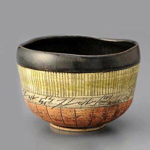 手造り 抹茶碗 おしゃれ / 線刻 大福抹茶碗(黒釉彫) /茶道 お茶会 練習 ギフト 贈り物 プレゼント