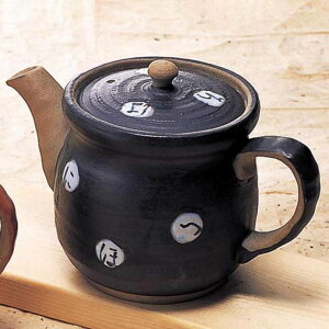ティーポット 土瓶 急須/ いろはポット(黒) /お茶 紅茶 業務用 家庭用 ギフト プレゼント 贈り物