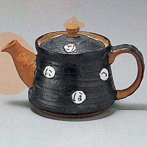 ティーポット 土瓶 急須/ いろはミニポット(黒) /お茶 紅茶 業務用 家庭用 ギフト プレゼント 贈り物