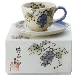 カップ ソーサ? コーヒー碗皿 陶器 ぶどう/ 彩箱珈琲(手描葡萄) /箱入り 贈り物 母の日 誕生日 ギフト