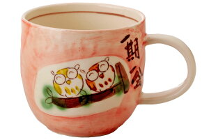 マグカップ フクロウ ふくろう/ 梟風水マグ(桃 出会) /開運 縁起 運気上昇 母の日 敬老の日 誕生日 ギフト プレゼント