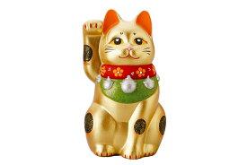 招き猫 金運 縁起物/ 黄金招き猫(中) /置物 インテリア ネコ リビング 玄関 開店祝い 母の日 結婚祝い プレゼント 贈り物