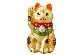 招き猫 金運 縁起物/ 黄金招き猫(小) /置物 インテリア ネコ リビング 玄関 開店祝い 母の日 結婚祝い プレゼント 贈り物