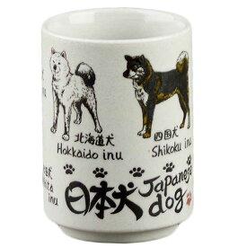 面白湯呑 長湯飲み/ 日本犬 /犬グッズ 犬好き 自分用 贈り物 プレゼント