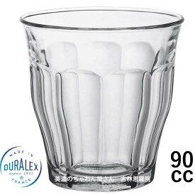 デュラレックス DURALEX/ ピカルディ 90cc /グラス タンブラー 業務用 家庭用 ホット カフェ おしゃれ ガラス コップ 強化 レンジOK 熱湯OK 割れにくい グッドデザイン賞受賞