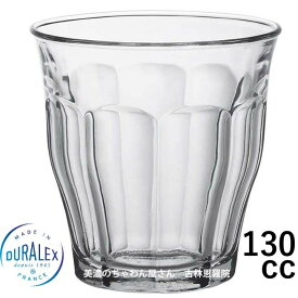 デュラレックス DURALEX/ ピカルディ 130cc /グラス タンブラー 業務用 家庭用 ホット カフェ おしゃれ ガラス コップ 強化 レンジOK 熱湯OK 割れにくい グッドデザイン賞受賞