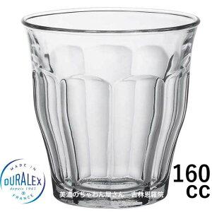 デュラレックス DURALEX/ ピカルディ 160cc /グラス タンブラー 業務用 家庭用 ホット カフェ おしゃれ ガラス コップ 強化 レンジOK 熱湯OK 割れにくい グッドデザイン賞受賞