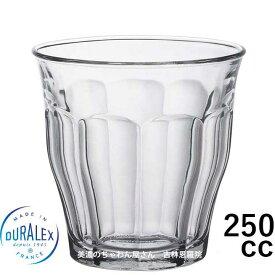 デュラレックス DURALEX/ ピカルディ 250cc /グラス タンブラー 業務用 家庭用 ホット カフェ おしゃれ ガラス コップ 強化 レンジOK 熱湯OK 割れにくい グッドデザイン賞受賞