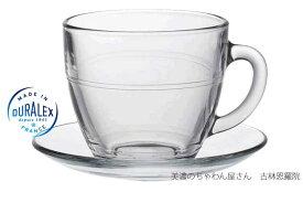 熱湯 電子レンジ 食洗機OK ガラス 碗皿 強化/ デュラレックス DURALEX ジゴン コーヒー&ティーカップ&ソーサー 220cc /カフェ 業務用 家庭用 コーヒー 透過