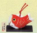 五月人形 コンパクト 錦彩鯉のぼり(土鈴・赤)
