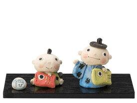 五月人形 コンパクト 陶器 小さい 鯉のぼり/ 人形師の手造り置物 濱田ひろこ作 鯉持ち仲良し童 /こどもの日 端午の節句 初夏 お祝い 贈り物 プレゼント