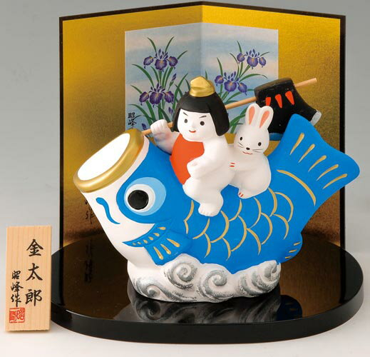 五月人形 コンパクト 金太郎出世鯉