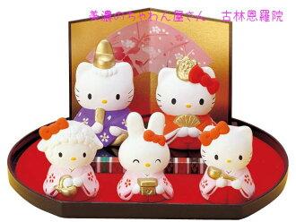 Hello Kitty ornament set