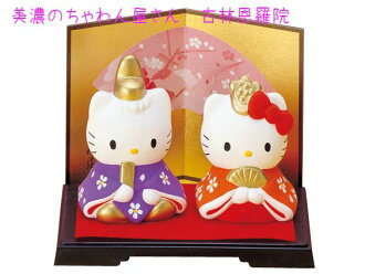 Hello Kitty Emperor and empress dolls ※ Limited for sale in Japan