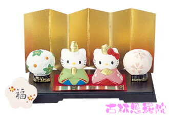 Hello Kitty mini chicks ornament set fs3gm