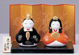 雛人形 コンパクト 陶器 小さい 可愛い ひな人形/ 錦彩親王座雛 /ミニチュア 初節句 お雛様 おひな様 雛飾り